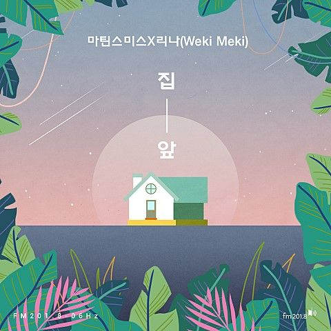 Download Weki Meki - 집 앞 (Front of House) Mp3