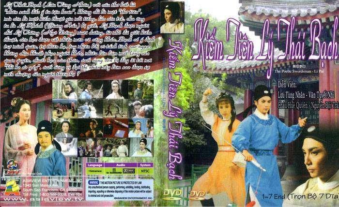 Kiếm Tiên Lý Thái Bạch ATV 1983 USLT