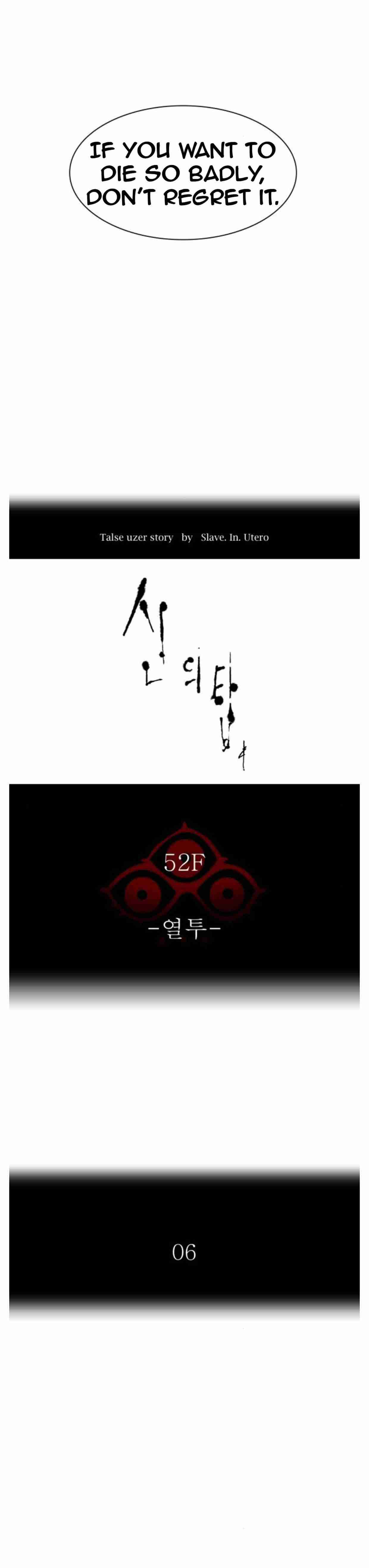 tower of god: Chapter 497 - Page 4