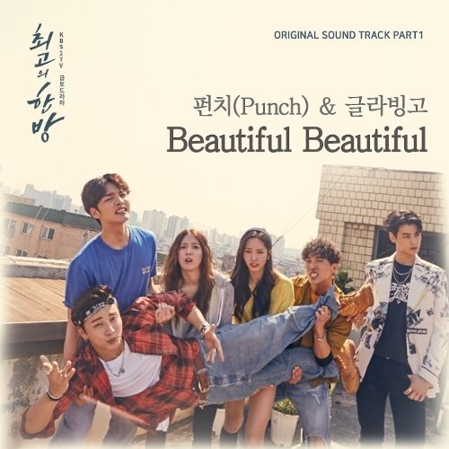 Punch, Glabingo - The Best Hit OST Part.1 - Beautiful Beautiful K2Ost free mp3 download korean song kpop kdrama ost lyric 320 kbps