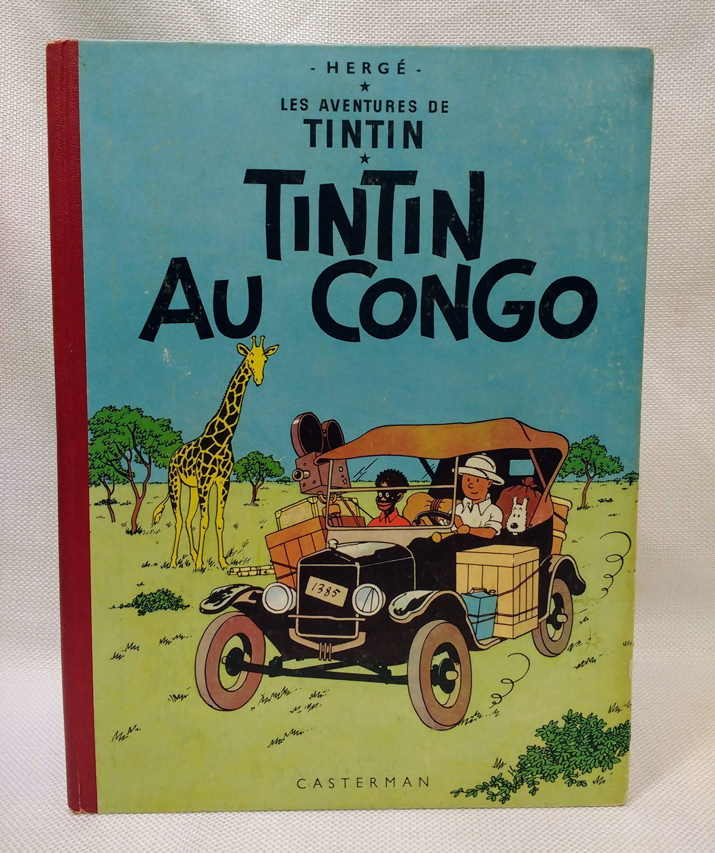 Les Aventures de Tintin : Tintin au Congo (Tintin in the Congo) (French Edition), Herge