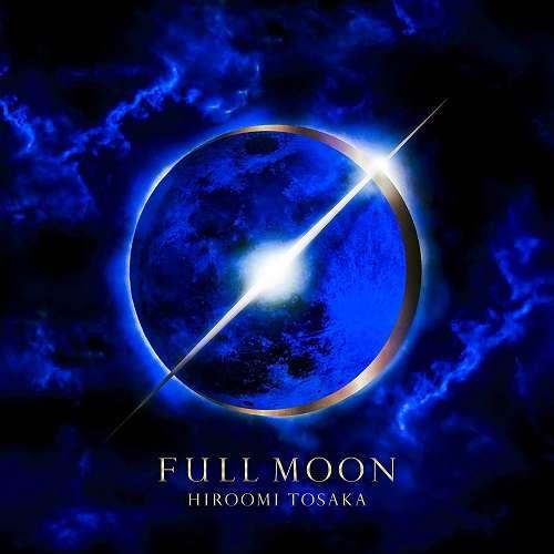 HIROOMI TOSAKA Lyrics 歌詞