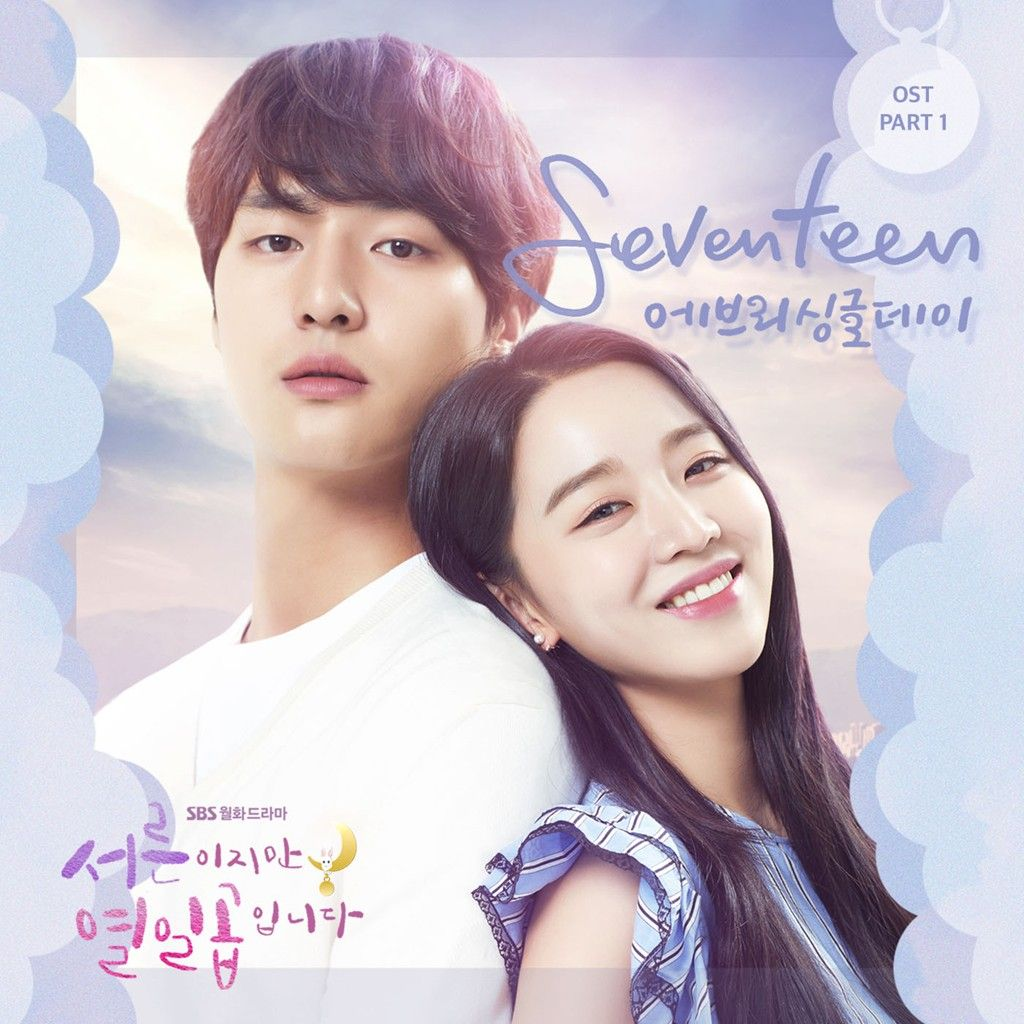 Download Every Single Day - Seventeen (OST Still 17 Part.1) Mp3