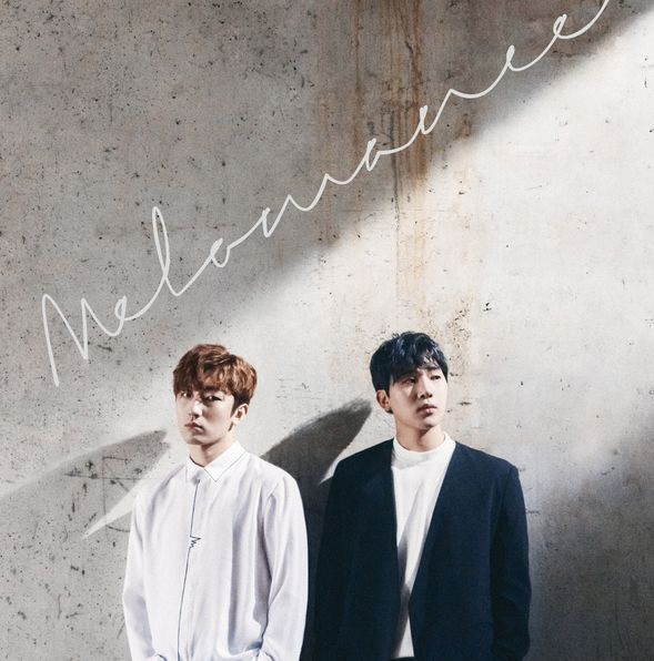 Download MeloMance - 욕심 (Just Friends) Mp3