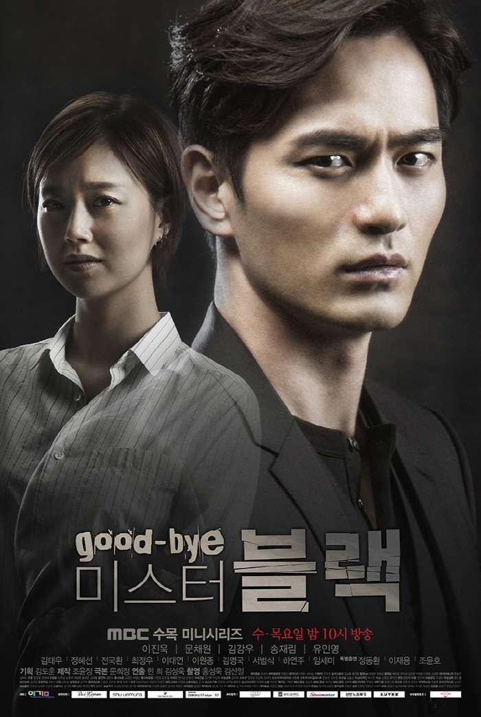 korean drama black