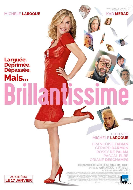 Brillantissime ΩΡΑΙΟ ΜΟΥ ΔΙΑΖΥΓΙΟ Poster