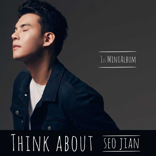 Download [Full Album] Seo Ji An - Think about - EP Mp3 Album Cover