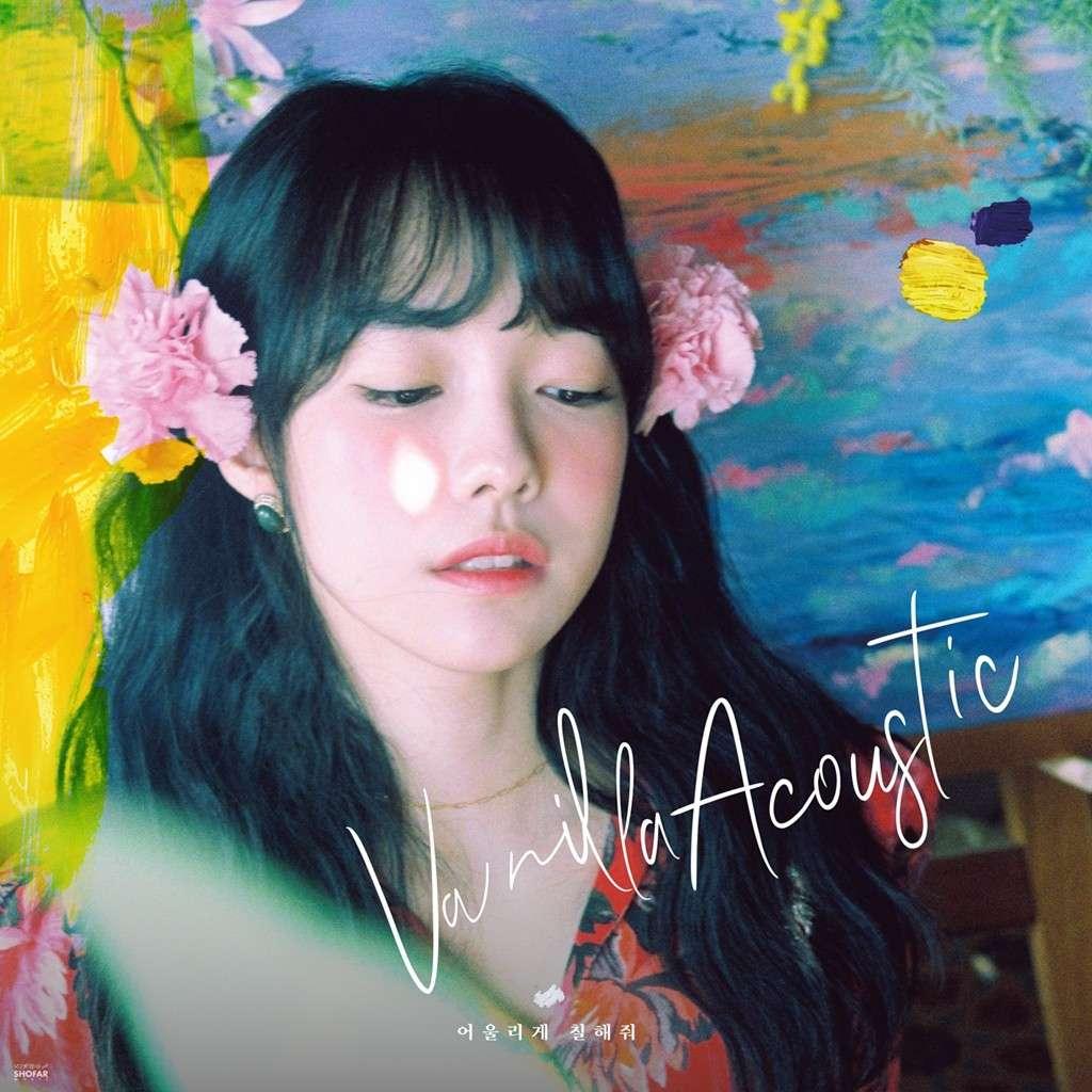 Download Vanilla Acoustic - 같은 말 (Like That) Mp3