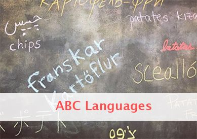ABC Languages Classes