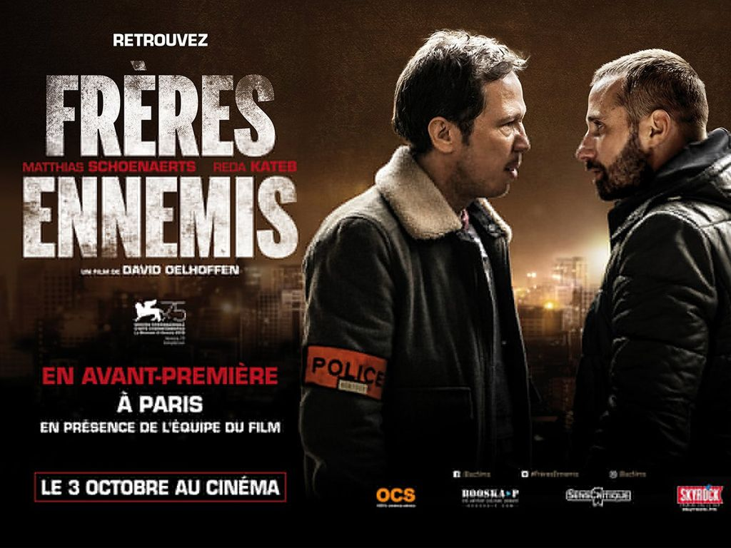 Αδελφικοί Εχθροί (Frères Ennemis) Quad Poster Πόστερ