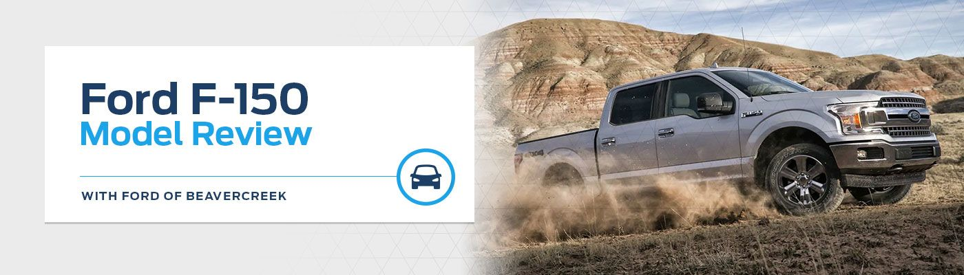 2019 Ford F-150 Model Overview at Germain Ford of Beavercreek