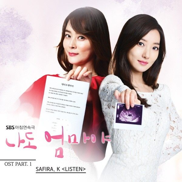 Download Safira.K - Listen (OST I Am The Mother Too Part.1) Mp3