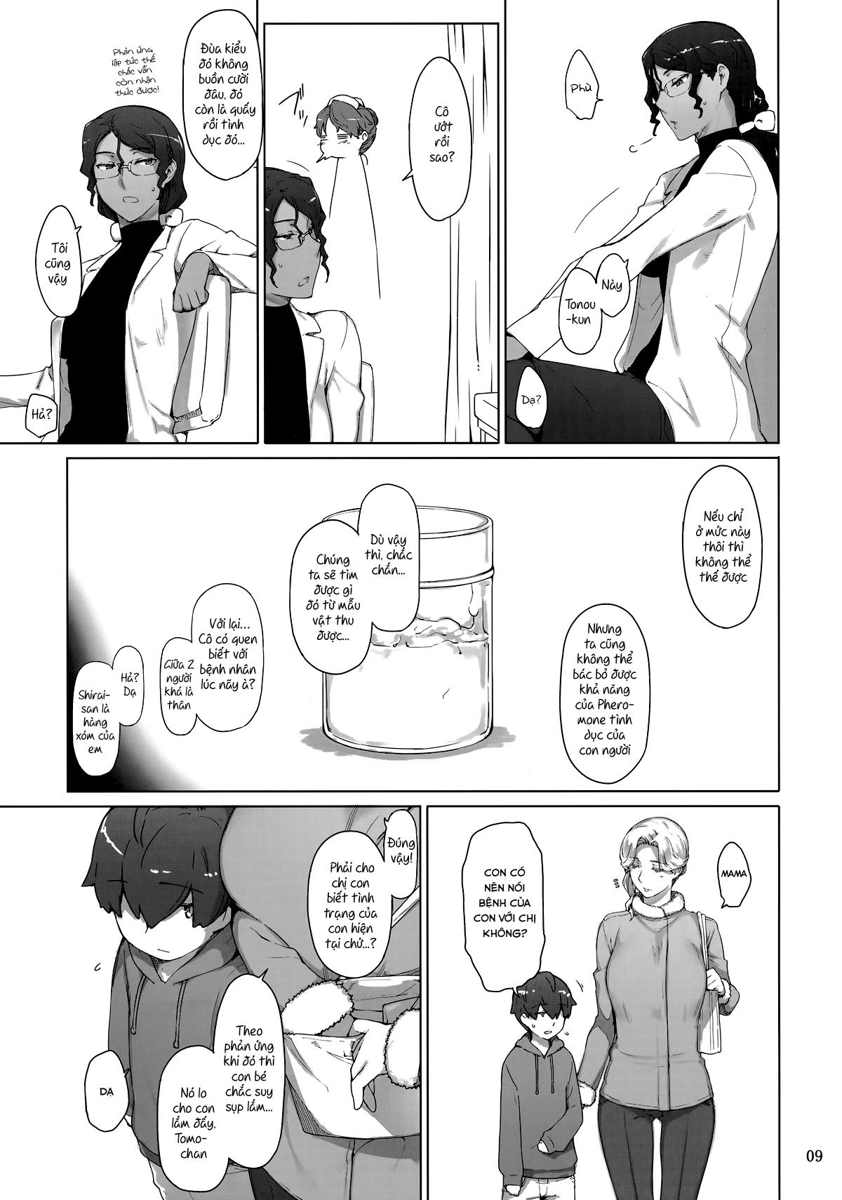 HentaiVN.net - Ảnh 8 - Tanemori-ke no Katei Jijou - 胤盛家ノ家庭事情 ; Gia cảnh của gia đình nhà Tanemori - Chap 01