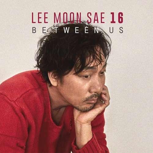 Lee Moon Sae Lyrics 가사