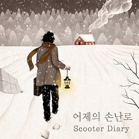 Download Scooter Diary - 어제의 손난로 Mp3