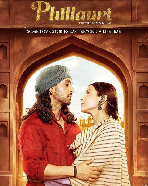 Poster Phillauri (2017) Full Hindi DvdScr 1CD x264 Movie Download