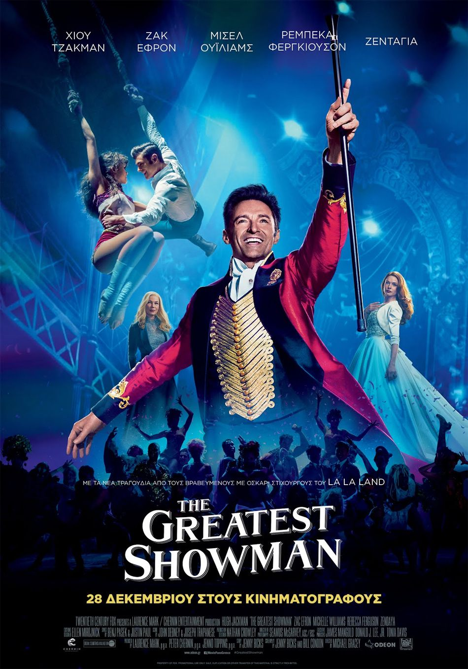 The Greatest Showman Poster Πόστερ