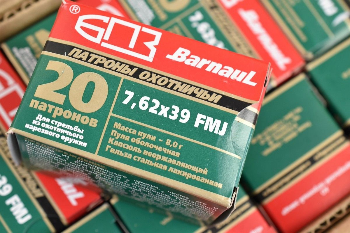 amunicja 7,62x39