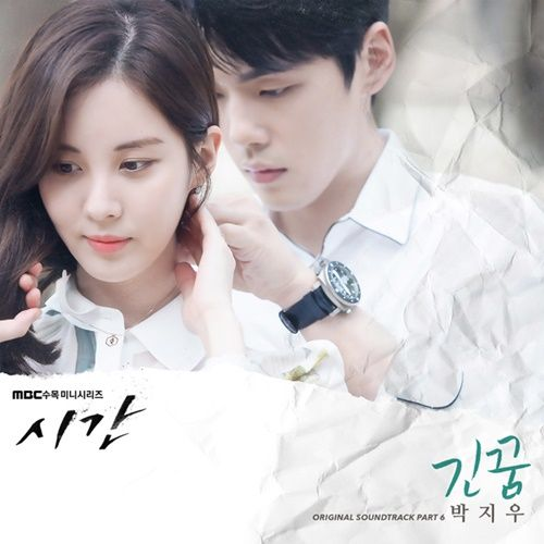 Park Jin Woo Lyrics 가사