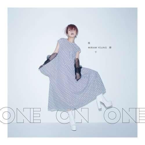楊千嬅 -『One On One』(MP3@320K@95.9MB@KF)