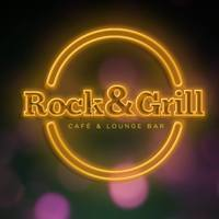 rock&grill