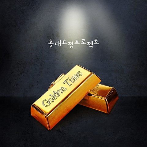 Download Hongdae Fairy Project - Golden Time (Feat. The High Kings) Mp3