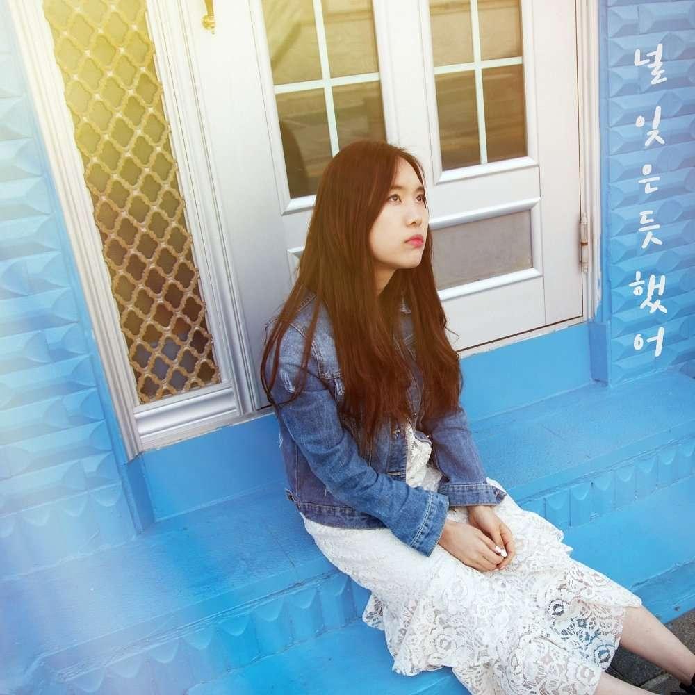 Download Kim Jae Hee - 널 잊은듯했어 Mp3