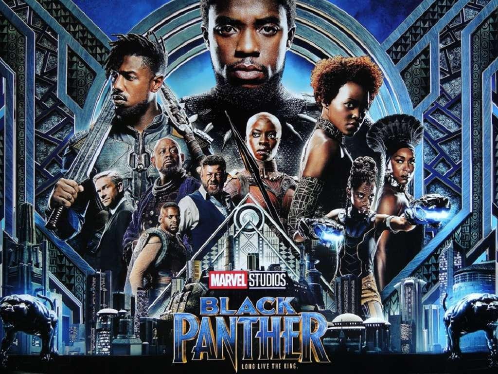 Black Panther Poster Πόστερ