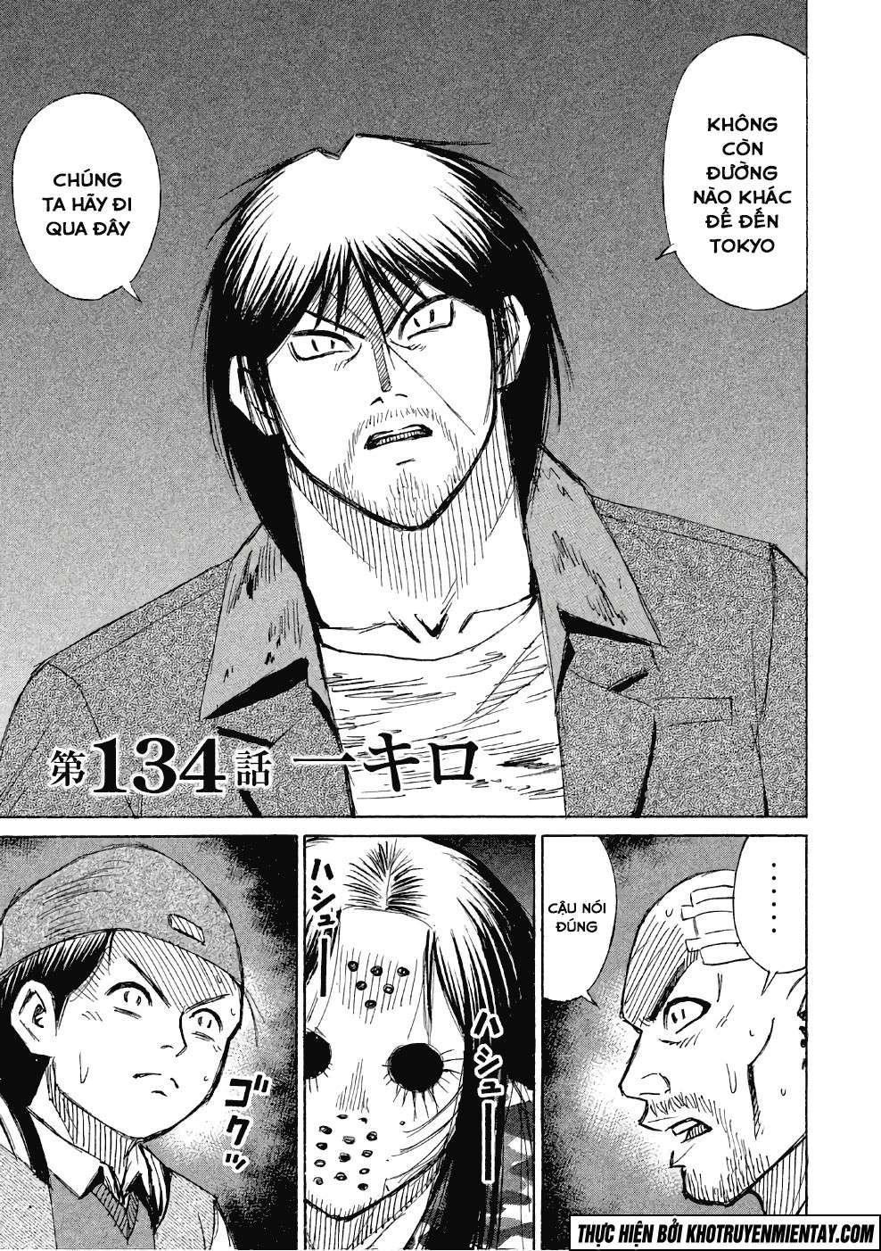 Higanjima ss3-chapter-134 trang 5