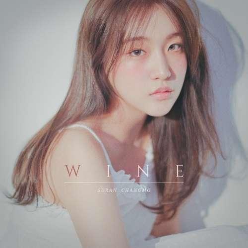 Suran - Wine Feat. Changmo K2Ost free mp3 download korean song kpop kdrama ost lyric 320 kbps