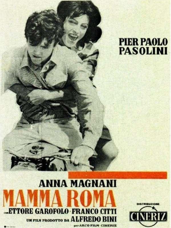 Mamma Roma Μάμα Ρόμα Poster