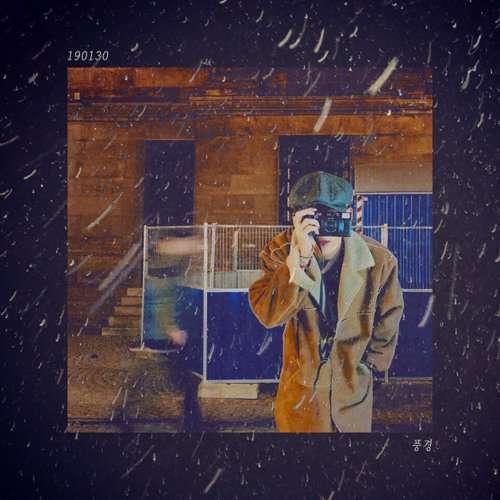 V Scenery English Translation Lyrics Bts Taehyung