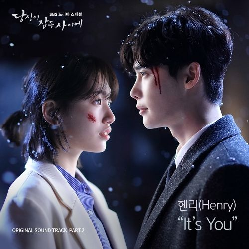 HENRY – While You Were Sleeping OST Part.2 (MP3)