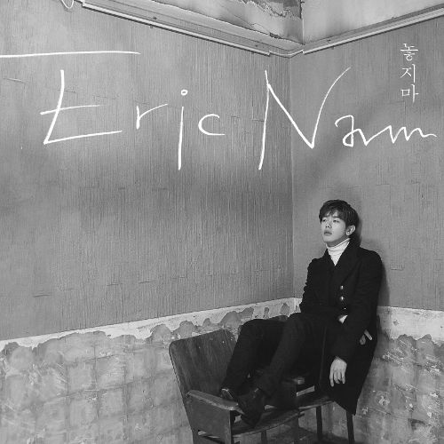 Download [Single] Eric Nam – Hold me (MP3)