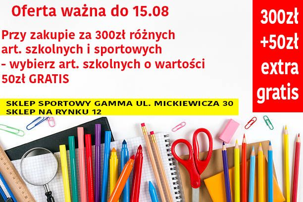 Oferta promocyjna naart. szkolne isportowe