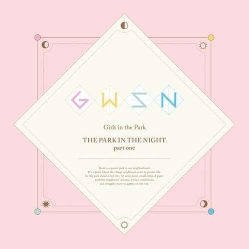 GWSN Lyrics 가사