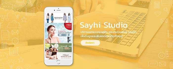 Sayhi Studio รับออกแบบกราฟฟิก Banner ทุกชนิด ถ่ายภาพสินค้า...