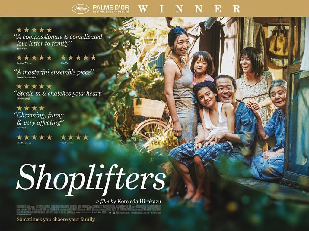 Κλέφτες Καταστημάτων (Shoplifters) Poster Πόστερ Wallpaper