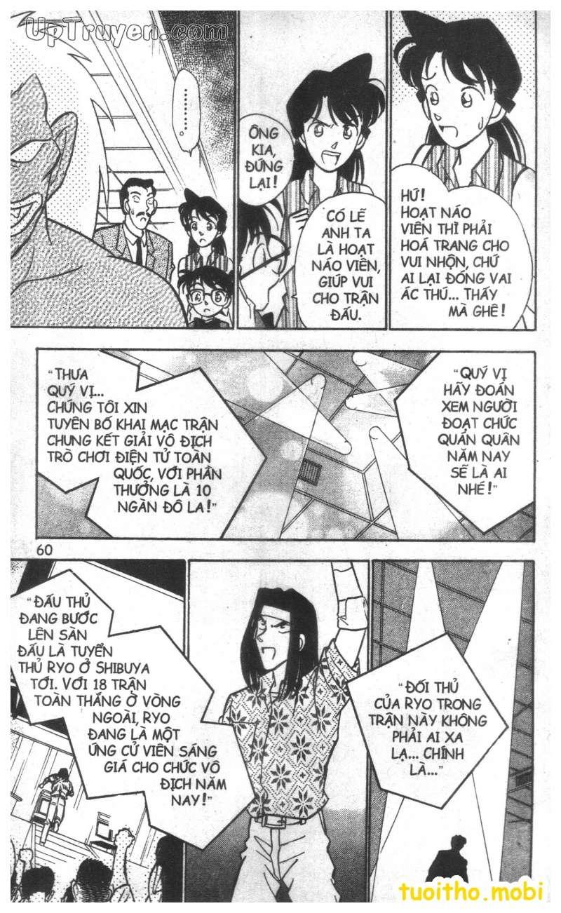đọc truyện Conan bộ đặc biệt chap 21 trang 3