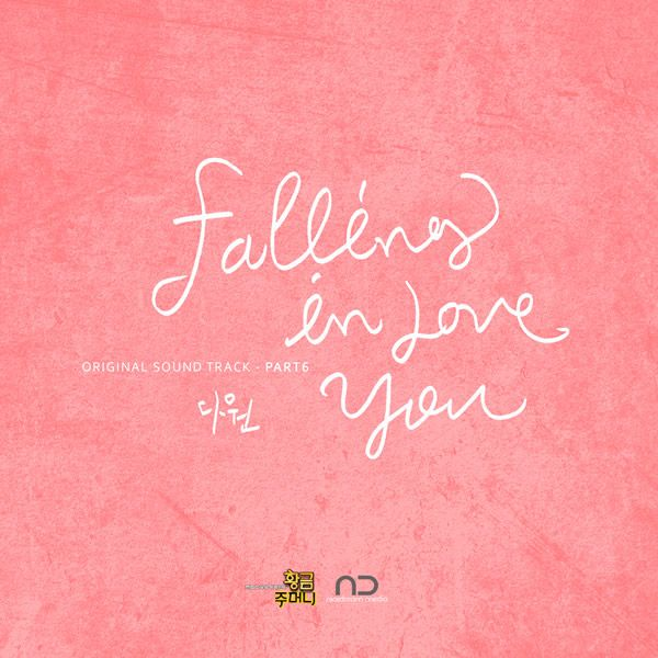 Dawon (Cosmic Girls) - Golden Pouch OST Part.6 - Falling in Love K2Ost free mp3 download korean song kpop kdrama ost lyric 320 kbps