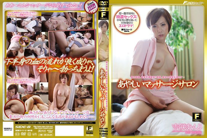 [FPJS095] Energy Restored, Sexual Frustration Relieved!! Fulfilling Your Sexual Desires… The Shady Massage Parlor Anri Yoshizaki