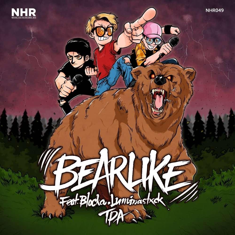 Download TPA - Bearlike (Feat. Blocka, Luminastxck) Mp3