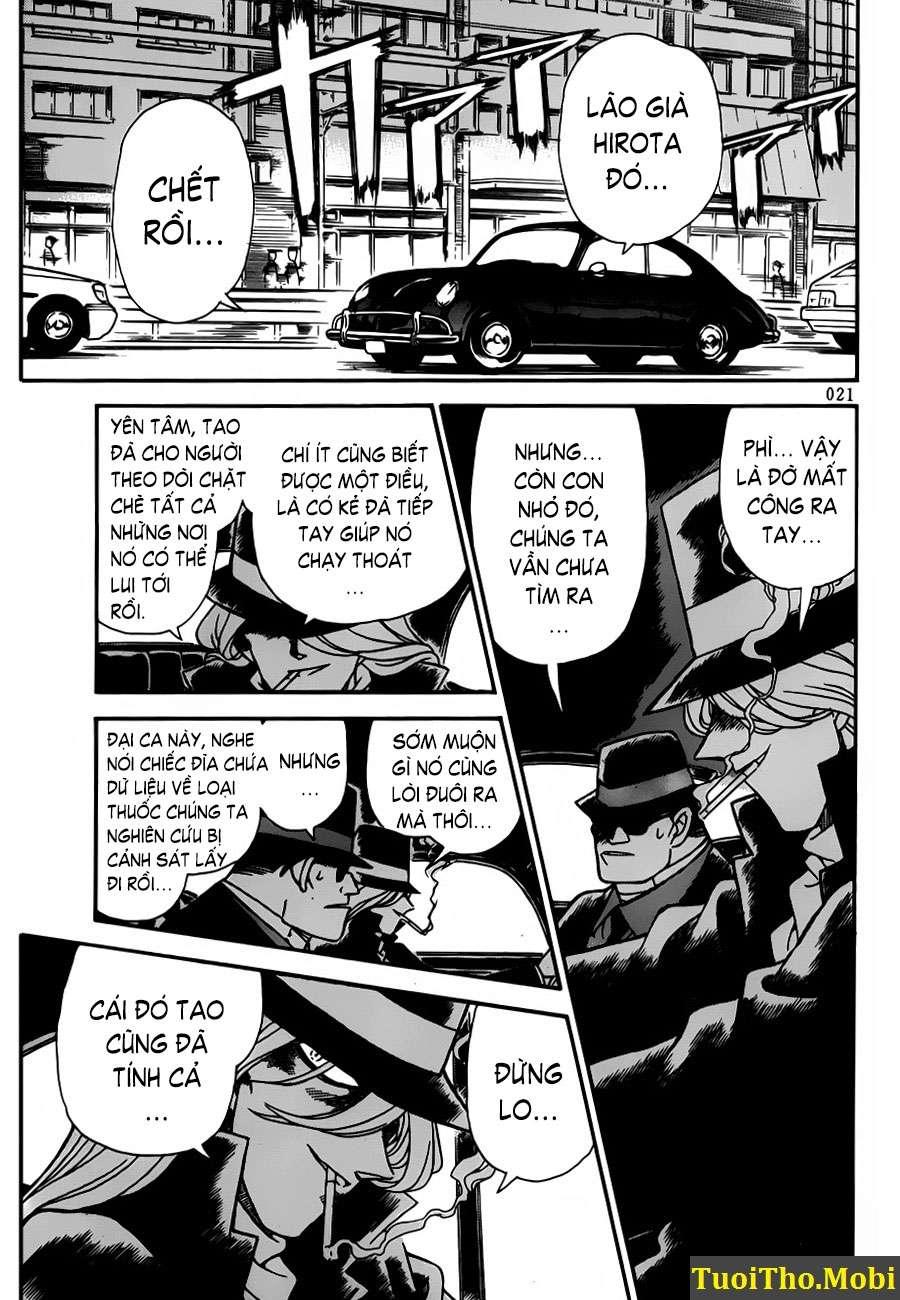 conan chương 181 trang 16