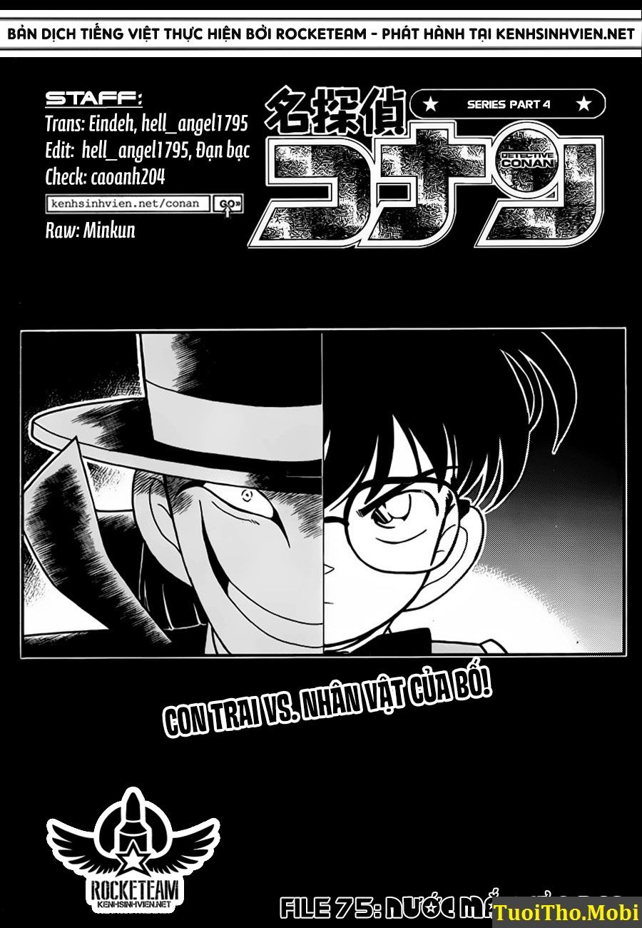 conan chương 75 trang 0