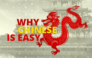 Fluent in 3 Months - Why Chinese is Easy