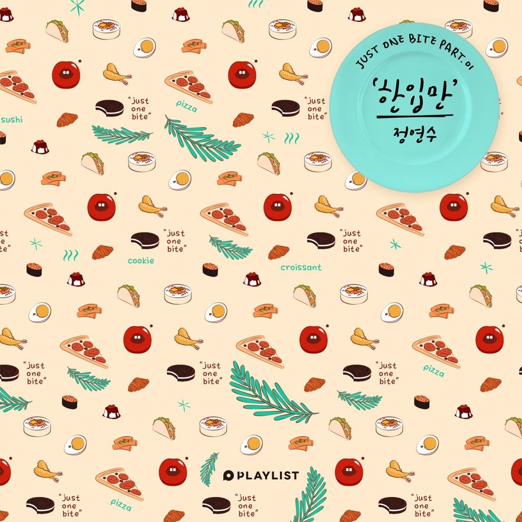 Download Yearn Soo - 한입만 (OST Just One Bite Part.1) Mp3