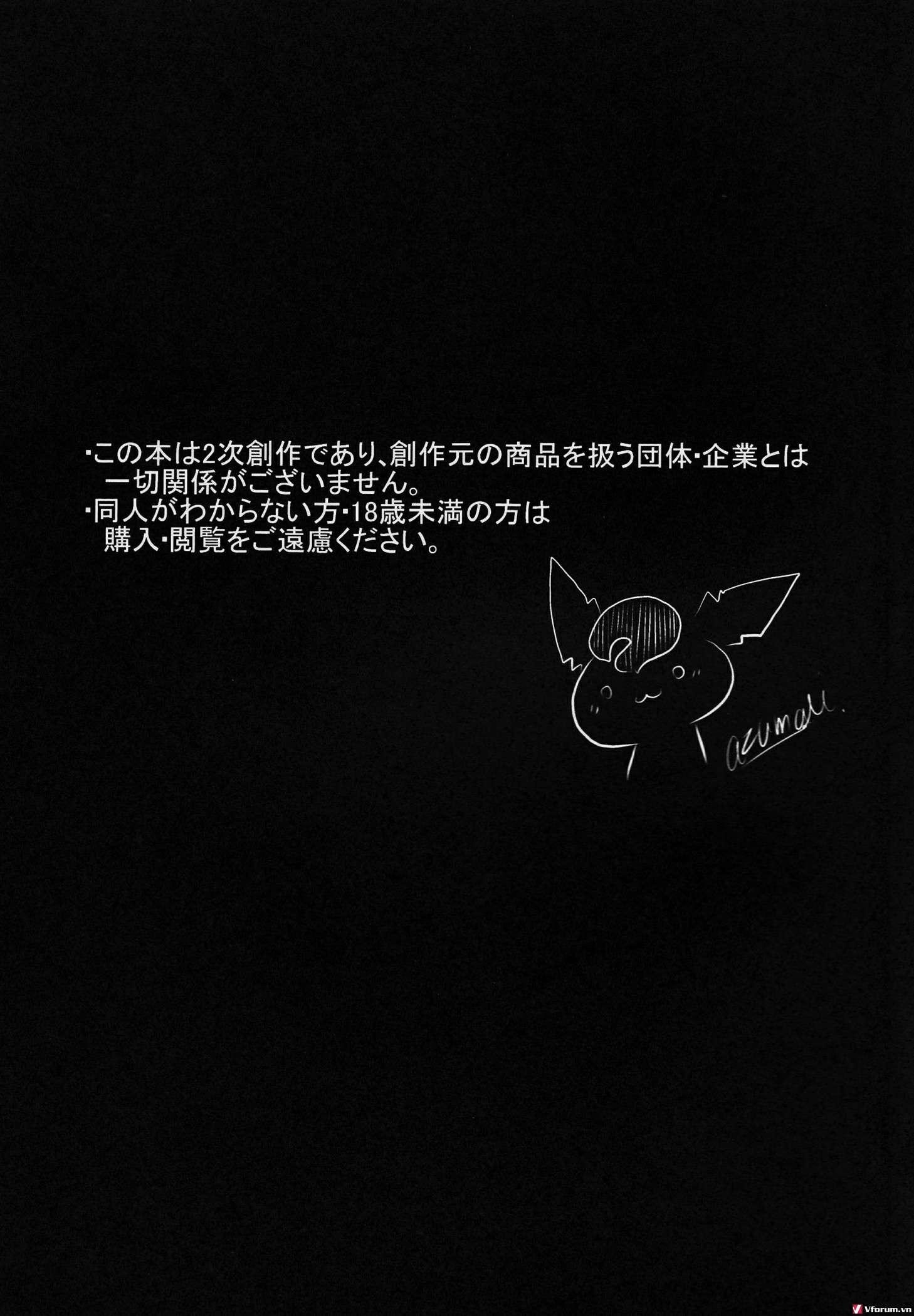 Hình ảnh  trong bài viết Ninnin nu Himitsu