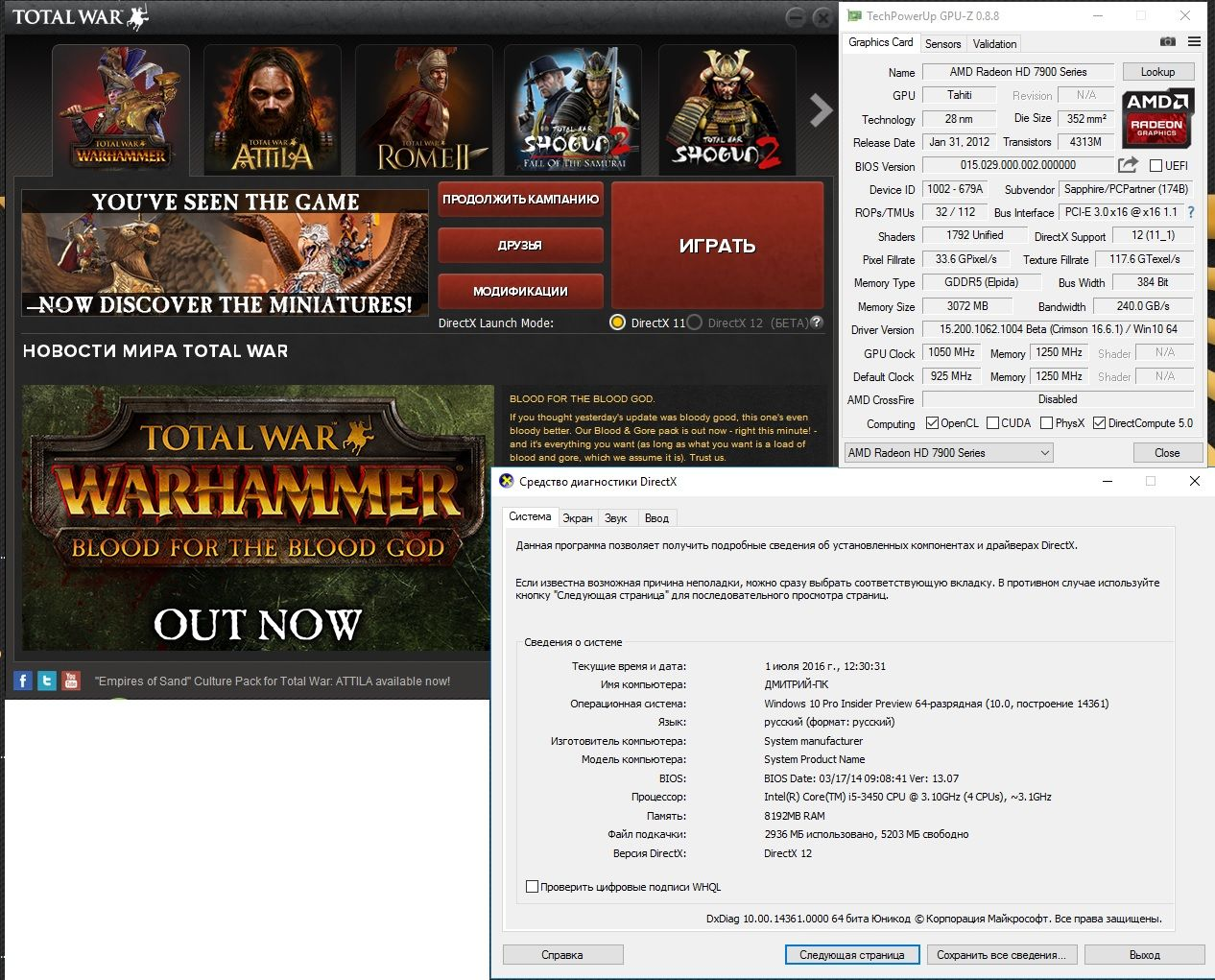 DX12 Main Thread :: Total War: WARHAMMER General Discussions