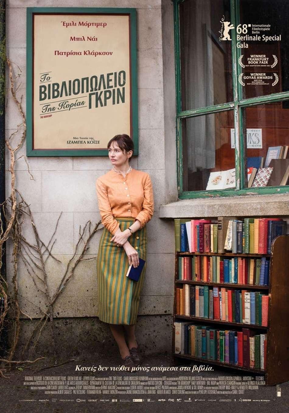 Το Βιβλιοπωλείο της Κυρίας Γκριν (The Bookshop) Poster