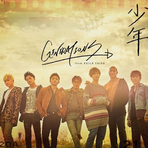 GENERATIONS from EXILE TRIBE Lyrics 歌詞